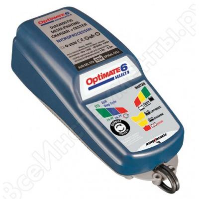 Зарядное устройство OptiMate 6 Select (до 200 А●ч)