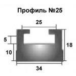 Склиз гусеницы Yamaha VK 540 IV / Viking Prof, профиль 25 (графит)