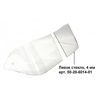 "Стекло для лодки ""Прогресс-2"", 4 мм"