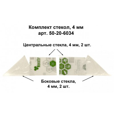 "Стекло для лодки ""Прогресс-4"", 4 мм"