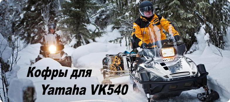 VK540_01