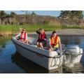 Пластиковая лодка Terhi 445 (4,45 м)