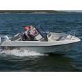 Пластиковая лодка Terhi 475 BR (4,75 м)