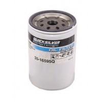 Фильтр масляный (GM MCM V-8)