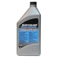 Жидкость для систем гидроподъема, 0,946 л