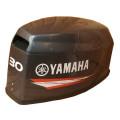 Колпак для мотора Yamaha 30 (2Т)