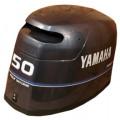 Колпак для мотора Yamaha 50 (4Т, карб.)