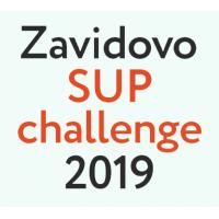"Билет на САП-гонку Zavidovo SUP Challenge'2019, категория ""PRO"" (прокатная доска)"